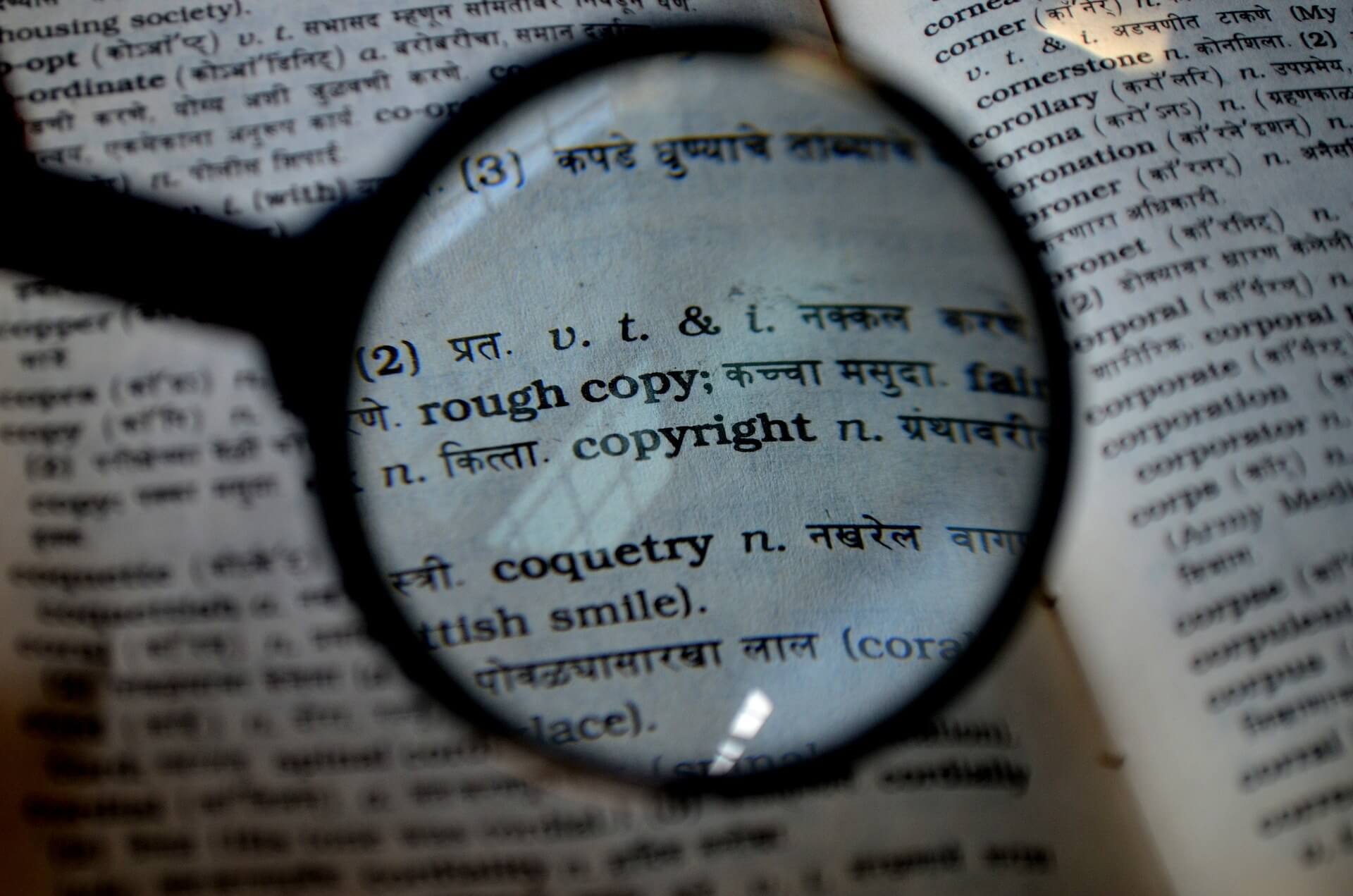 Do You Need to Copyright Your Music?